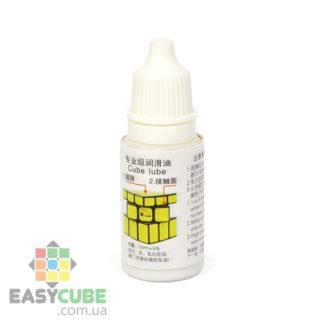 X-cube Lube 10 мл - купить силиконовую смазку для кубиков и головоломок в Украине - easycube.com.ua